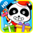 Christmas Day by BabyBus Icon