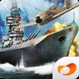 WARSHIP BATTLE:3D World War II Icon