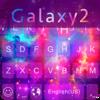 Galaxy2 Emoji iKeyboard Theme Icon