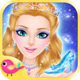 Princess Salon: Cinderella Icon