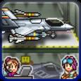 Skyforce Unite! Icon