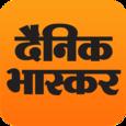 Dainik Bhaskar: Hindi News Icon