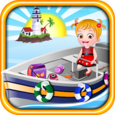 Baby Hazel Lighthouse Adventur Icon