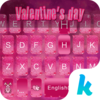 Valentine's day Kika Keyboard Icon