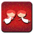 Valentine's Day Photo Frames Icon