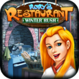 Rorys Restaurant Winter Rush Icon