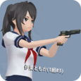 School Girls Simulator Icon