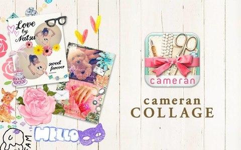 cameran collage-pic photo edit