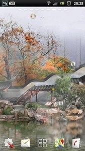 misty chinese garden LWP