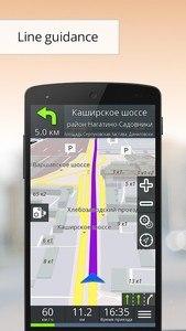 GPS Navigation BE-ON-ROAD