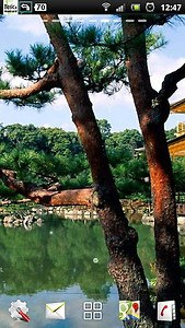 Japanese zen garden LWP