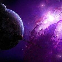 Giant Nebula