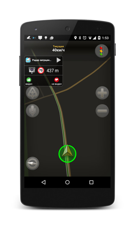 speed camera radar apk free android app download appraw. Black Bedroom Furniture Sets. Home Design Ideas