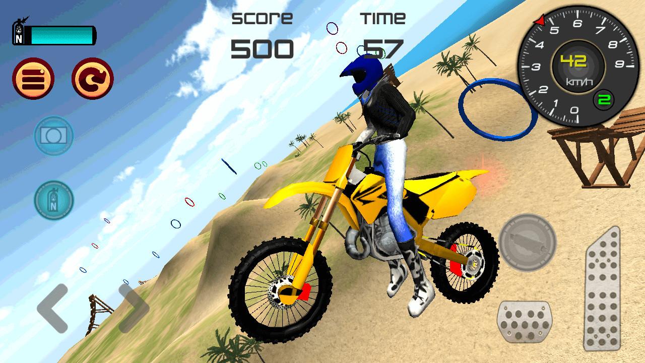 Car Bike Racing Games Free Download