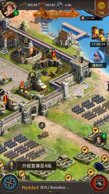 Call of War - Ein kostenloses Multiplayer-Spiel