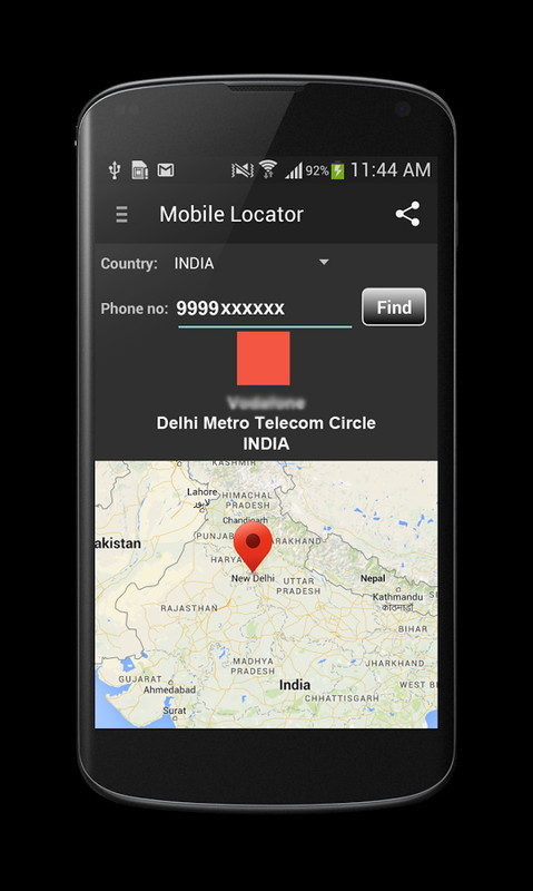 how to find your mobile number on android