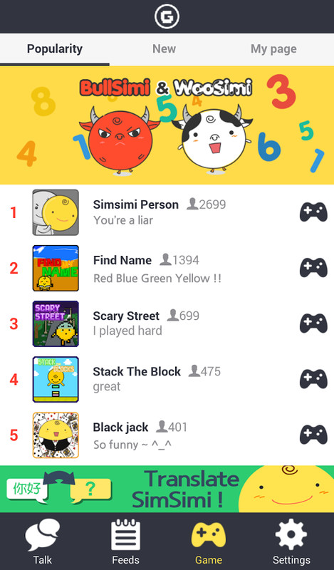 SimSimi APK Free Android App download - Appraw