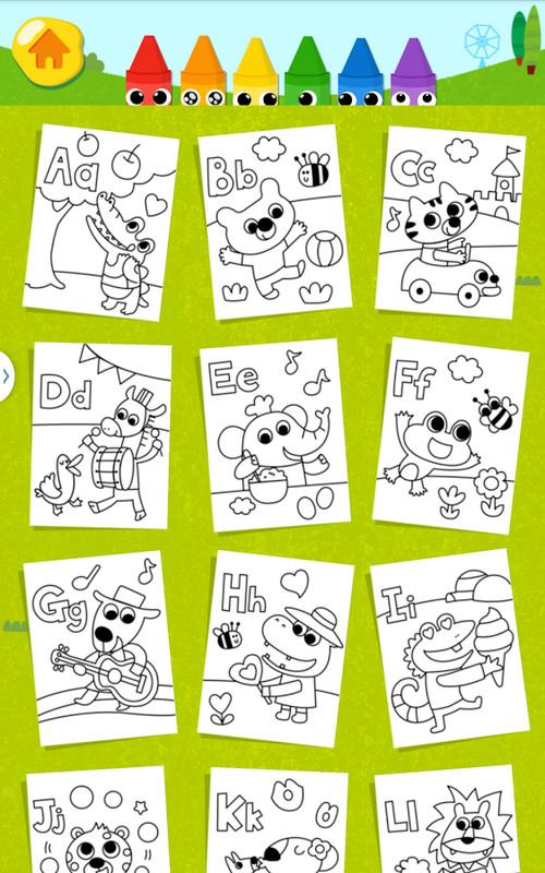 Kids Coloring Fun APK Free Android App Download