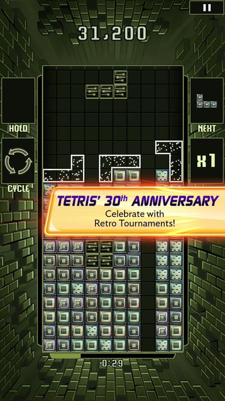 tetris ringtone iphone download
