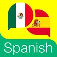 Learn Spanish - Español Icon