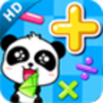 Addition by BabyBus Icon