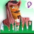 Desert Tycoon Icon