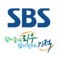 SBS Icon