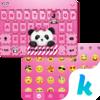 Lovely Panda Kika Emoji Theme Icon