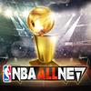 NBA All Net Icon