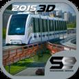 Metro Train Simulator 2015 Icon