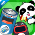 Baby Learn Waste Sorting(kids) Icon