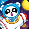 Moon Explorer Icon