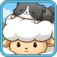 Baw Wow! sheep collection! Icon
