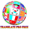 Translate Pro Free Icon