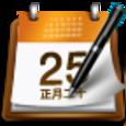 中華萬年曆-天氣日曆春節農曆過年2015放假黃曆天氣記事鬧鐘 Icon