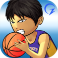 Street Basketball Association Icon