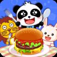 My Little Gourmet-BabyBus Icon