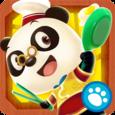 Dr Panda's Restaurant: Asia Icon