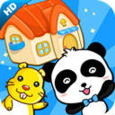 All kinds of houses by BabyBus Icon