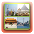 Guess This City Photo Quiz Icon