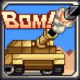 Dot Tank Icon