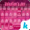 Valentine's day Kika Keyboard Icon