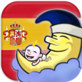 Spanish Lullabies & Kids Songs Icon