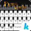 Piano Music Kika Keyboard Icon