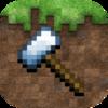 Exploration Craft Icon