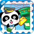 My Post Office by BabyBus Icon