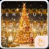 Golden Christmas Tree Keyboard Icon
