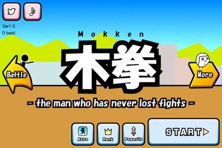 Fighting games -Mokken-