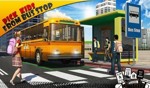 Schoolbus Driver 3D SIM