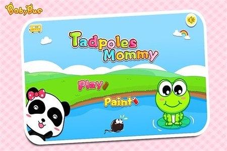 Tadpoles Mummy by BabyBus